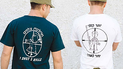 israel_racism__genocide_cartoon